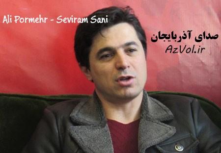 علی پرمهر - سویرم سنی